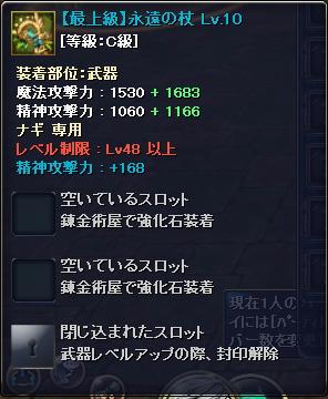 11_0913_18.jpg