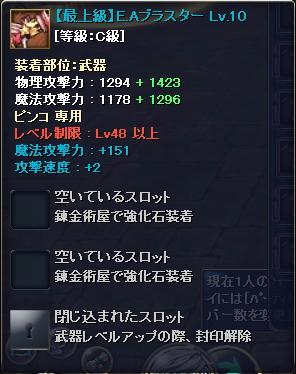 11_0913_19.jpg