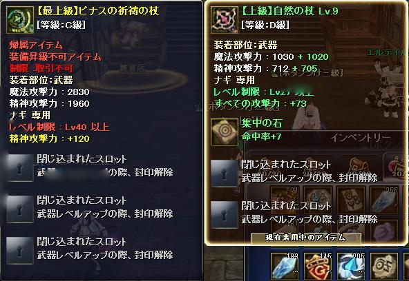 11_0917_2.jpg