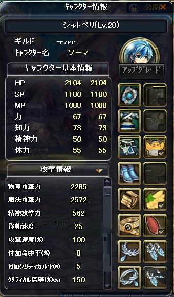 11_0922_9.jpg