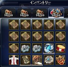11_0925_1.jpg