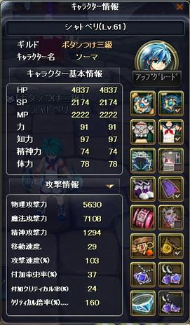 11_1003_4.jpg