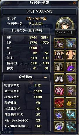 11_1003_7.jpg