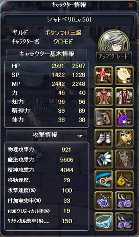 11_1003_10.jpg