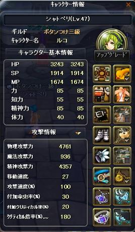 11_1003_5.jpg