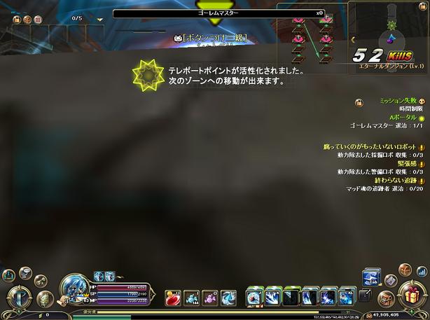 11_1016_6.jpg
