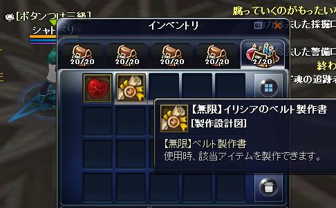 11_1016_12.jpg