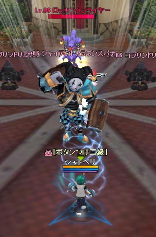 11_1107_9.jpg