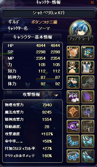 11_1124_7.jpg