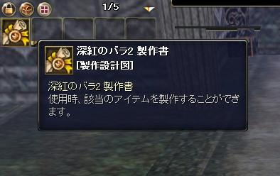 12_0115_12.jpg
