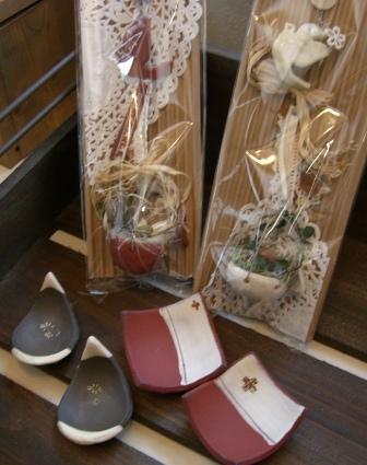 箸置き 小皿 陶器