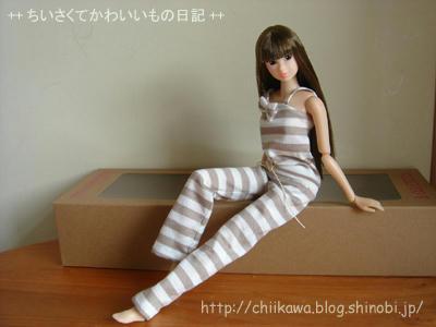 Wake-up momoko WUD010
