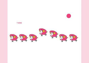 トンデル羊