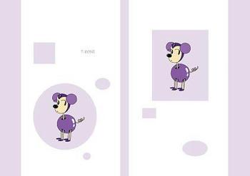動物キャラクターのブックカバー「ボウリングの玉?」