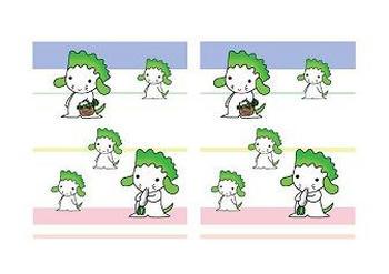 動物キャラクターのブックカバー「野菜(白菜)のような犬」