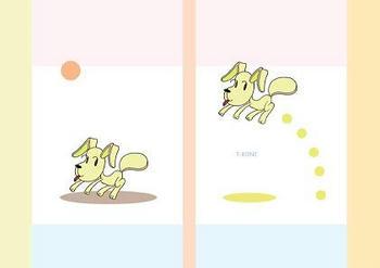 動物キャラクターのブックカバー「団扇のような尾」