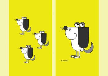 動物キャラクターのブックカバー「コミック系の犬」