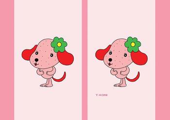キャラクターイラストのブックカバー「ストロベリードッグ(イチゴ犬)」