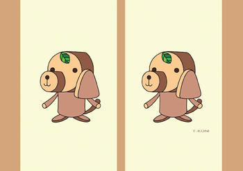 ウッド・ドッグ
