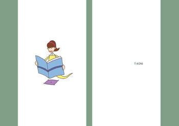 誰もが読書