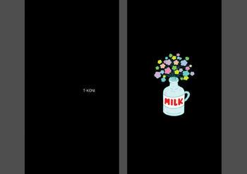 メルヘン「牛乳瓶に活けた花」