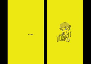 シンプルイラストブックカバー・ファンキーなイラスト「黄色い男の子」