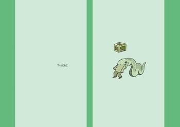 シンプルイラストブックカバー・ファンキーなイラスト「食人スネーク」