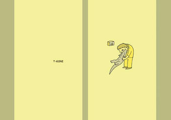 シンプルイラストブックカバー・ファンキーなイラスト「いか物食い」