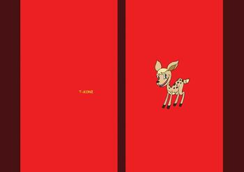 シンプルイラストブックカバー 「肉食系バンビ」