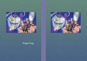 天使犬 - 消えかけた街灯