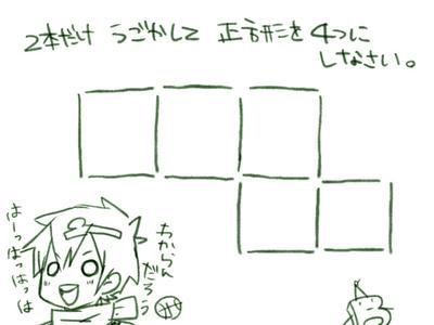 diary230.jpg