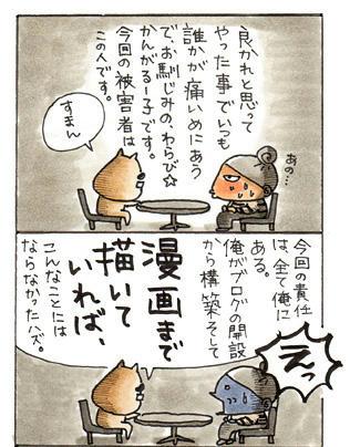 syazai_1.jpg