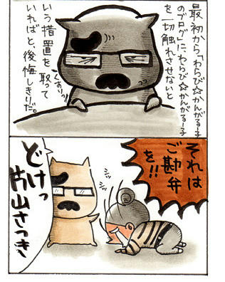 syazai_2.jpg