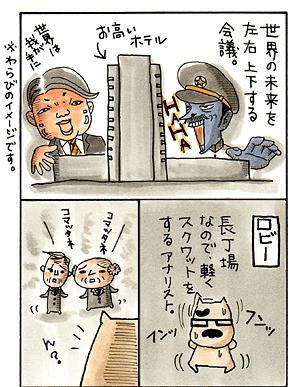 bodyguard_web01.jpg