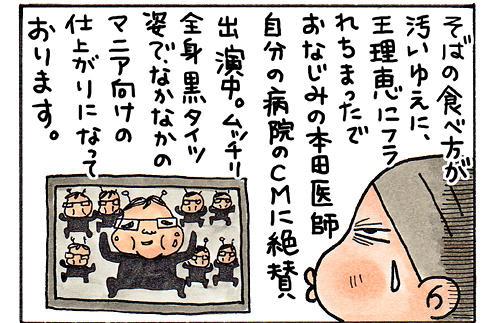 honda_web01.jpg