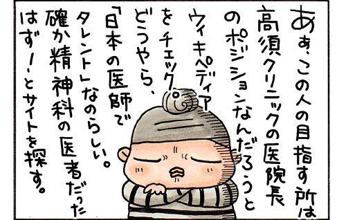 honda_web02.jpg