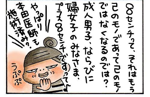 honda_web05.jpg