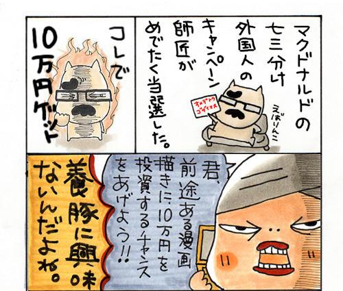 kenshou_web01.jpg