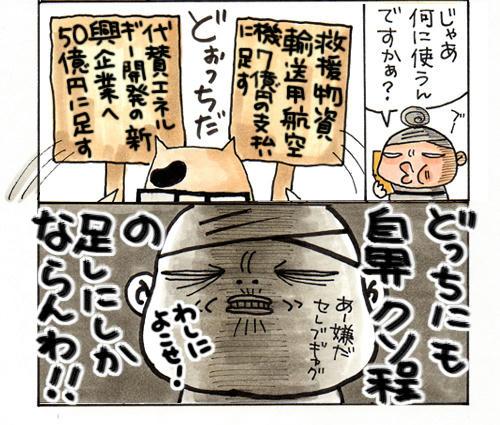 kenshou_web02.jpg
