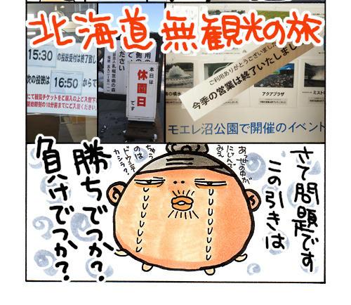 izumo02_web02.jpg