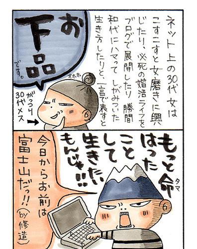 kigurumi_web01.jpg