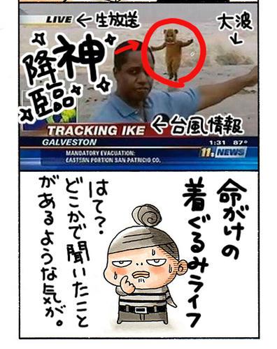 kigurumi_web02.jpg