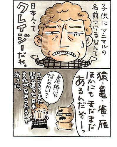 ebizou_web02.jpg