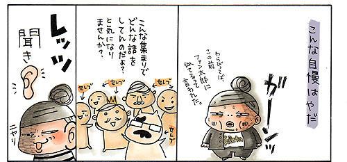 jiman_web01.jpg