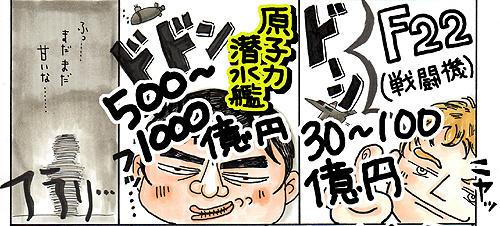 jiman_web02.jpg