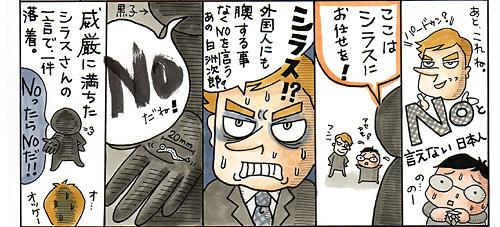 201002_senkyo02_3web.jpg