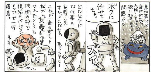 201002_senkyo03_1web.jpg