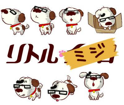 littlemiji.jpg