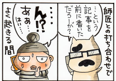 110418-blog1.jpg