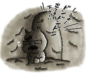 iwato.jpg